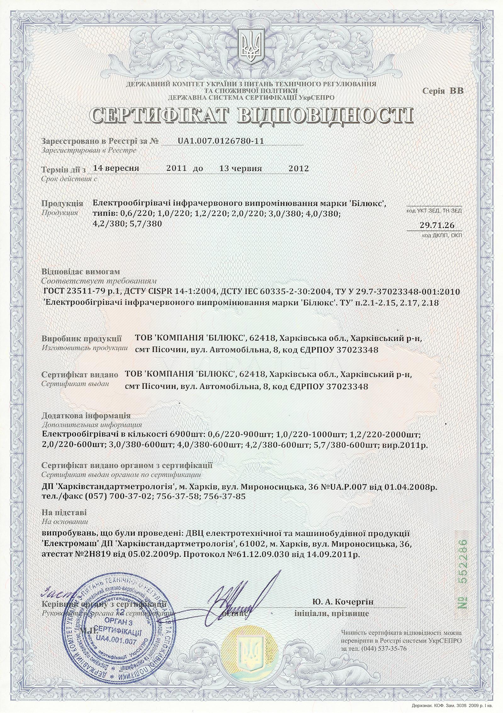 Alpari.ua