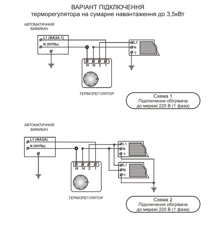 Схемы подключения потолочных