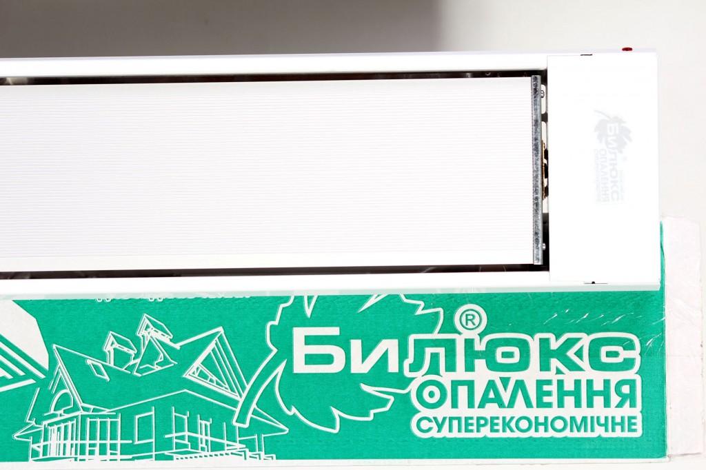 Дизайн упаковки оригинального Билюкс