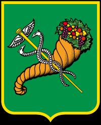 Харьков отопление Билюкс