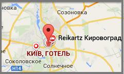 Кировоград, Билюкс как проехать