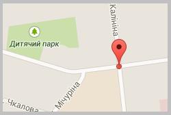 Белгород-Днестровский, Билюкс как проехать