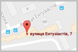 Черновцы, Билюкс как проехать