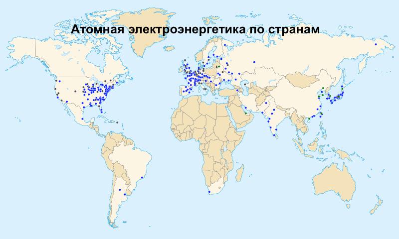 Атомная энергетика по странам
