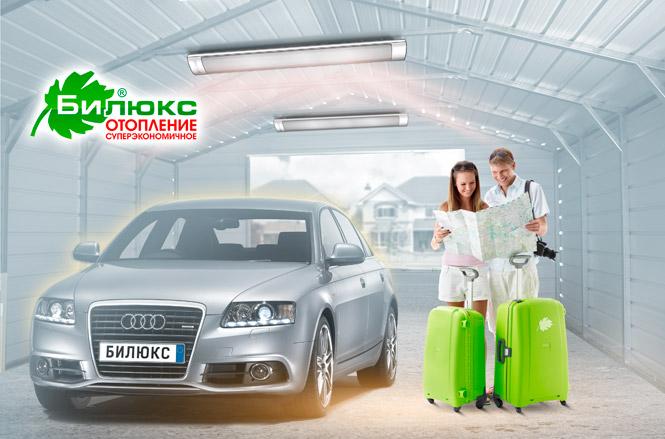Электрические обогреватели для гаража