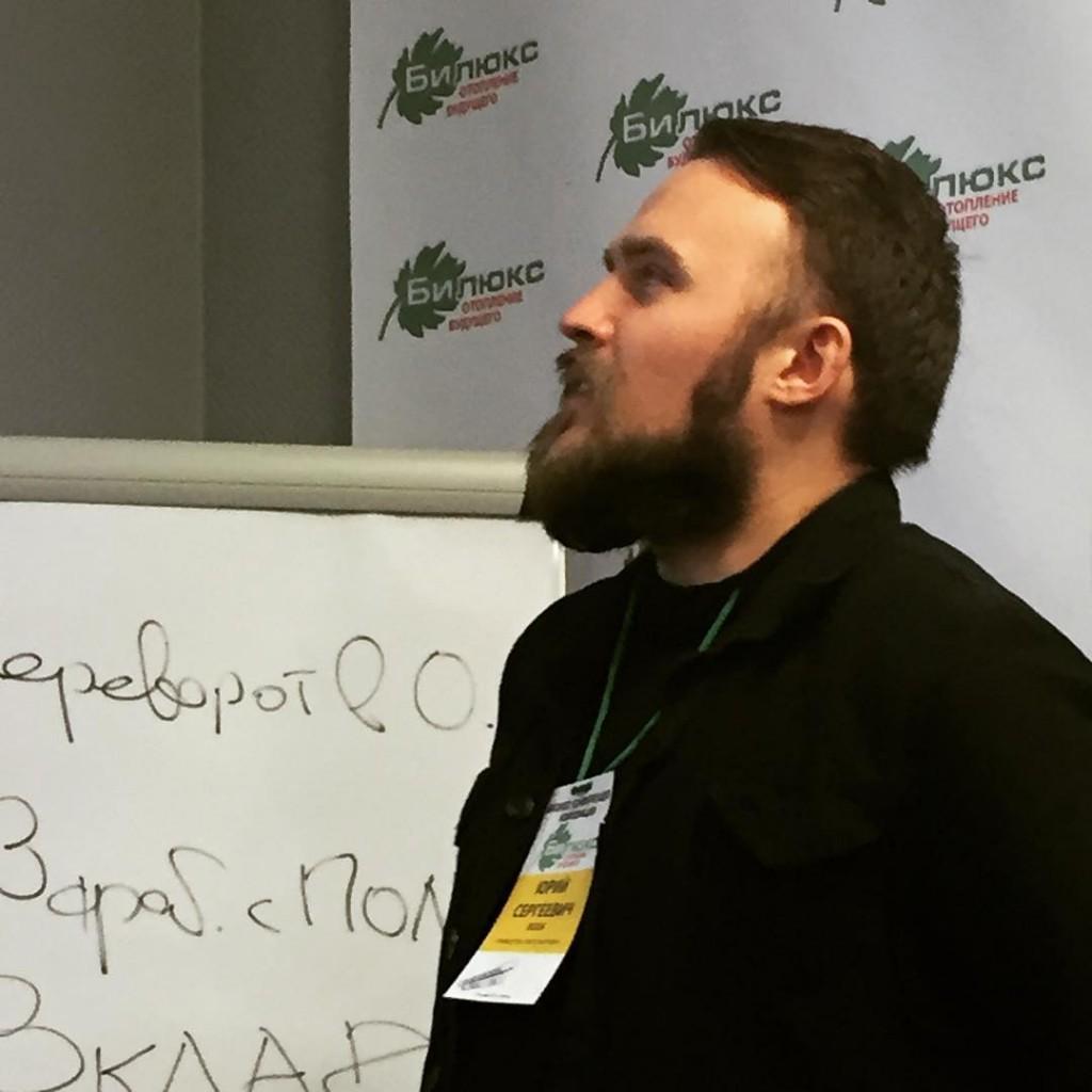 Юрий Лоза, маркетолог дистрибьюторской компании