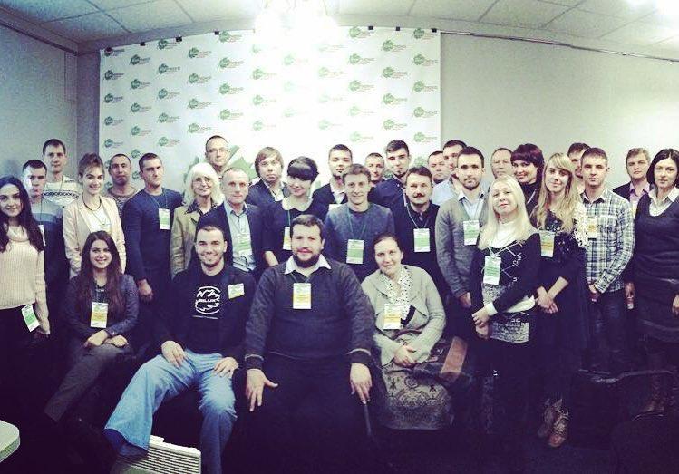 Бизнес-конференция Билюкс