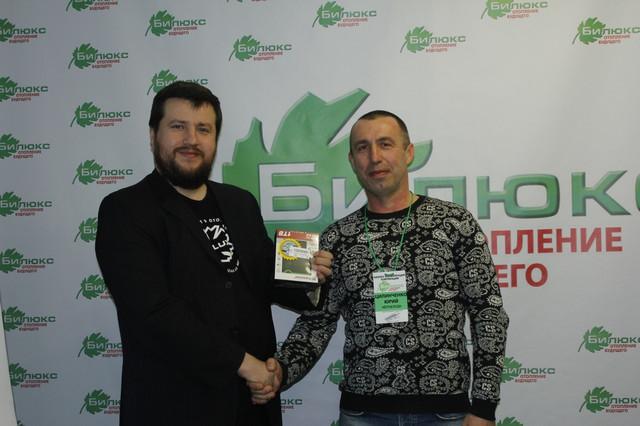 ФОП Циличенко