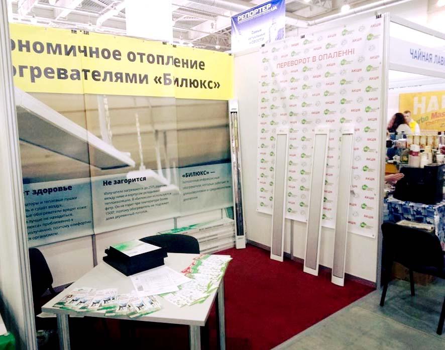 «Агрокультура – 2016» в Запорожье